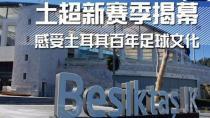 Çin Devlet Televizyonu Beşiktaş'ın Reklamını Yaptı!