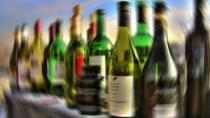 17 GÜN BOYUNCA ALKOL SATIŞI YASAK!